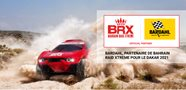 Bardahl, back in the Dakar Rally with Bahrain Raid Xtreme
